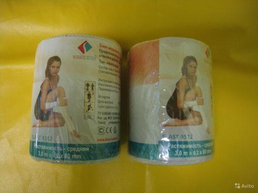 Бинт медицинский эластичный, ленточный, компрессионный ELAST 9512  ( 3 м * 80 мм )