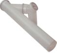Дымоотв. комплект полипропиленовый для третьего-пятого котла диам. 160 мм, HT  7107163