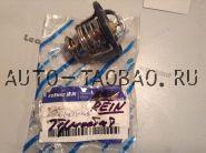 Термостат (ORIGINAL) JAC Rein/ТАГАЗ С-190