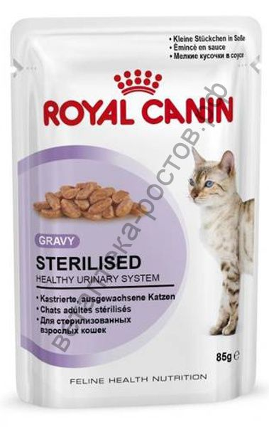 Royal Canin для кошек Sterilised, пауч 85 гр. уп. 12 шт.