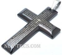 Массивный нательный крест с молитвой