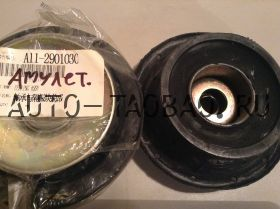 Опора переднего амортизатора A11-2901030 Chery Amulet