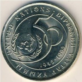50 лет ООН  20 тенге Казахстан 1995