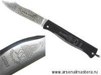 Нож складной Douk-Douk 160 / 75 мм  Di 709300 М00003788