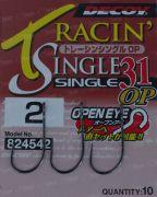 Одинарный Крючок Decoy Single 31 OP