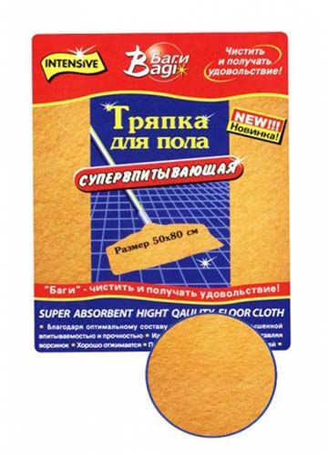 Bagi Тряпка для пола Intesive супервпитывающая Premium, 1 шт.