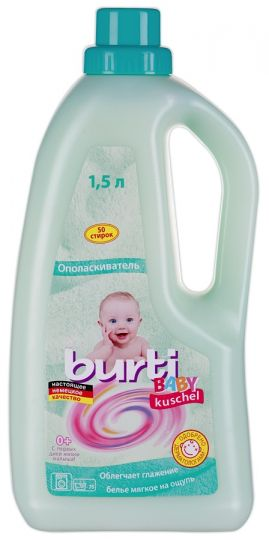 Burti Kushel Baby концентрированный ополаскиватель для детского белья 1,5 л
