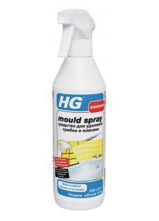 HG Средство для удаления грибка и плесени 500 мл