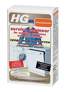 HG Средство для очистки посудомоечных и стиральных машин 2 x 100 г