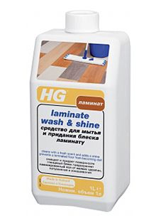 HG Средство для мытья и придания блеска ламинату 1 л