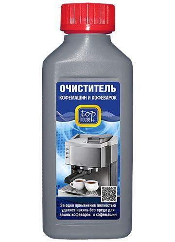 TOP HOUSE Очиститель кофемашин и кофеварок от накипи, 250 мл
