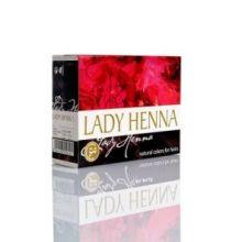 Темно-коричневая Краска для волос на основе хны Леди Хенна (LADY HENNA) 6 пак по 10г