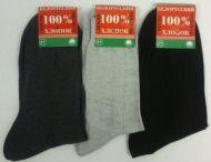 Мужские носки(гладкие)-17,5 руб(паллет)