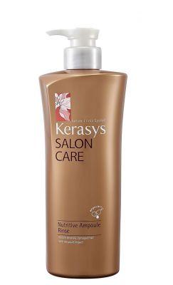 Бальзам-ополаскиватель для волос Kerasys. Salon Care, питание Ю.Корея