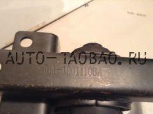 Опора двигателя левая - CHERY T111001110BA