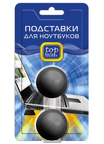 TOP HOUSE Подставки для ноутбуков, нетбуков, планшетов и других портативных устройств, 2 шт.