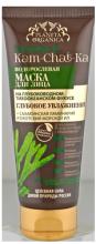 Kamchatka Маска для лица водорослевая 75 мл