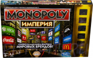"GAMES Hasbro Игра ""Монополия"" Империя"