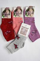 Носки детские для девочки махровые( мин.заказ-3 уп)-27 руб