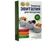 Эвиталия Закваска для йогуртниц 2,0 5 пак