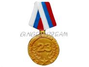 Имбирные пряники «Медаль защитника» Сладкие подарки на день 23 февраля