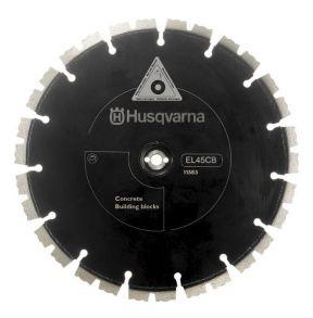 Диск алмазный, EL35CnB х2 (Комплект алмазных режущих дисков для Husqvarna k760 CnB. K3000 CnB)