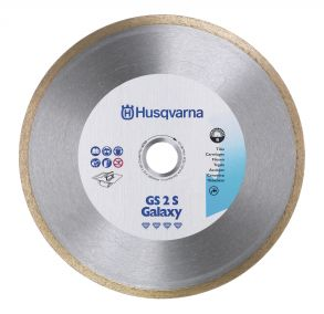 "Диск алмазный, ""Плитка"" BLADE CONT RIM:GS2  200-25.4 x1.6x7.0"