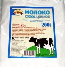 Молоко сухое цел. м.д.ж. 25% 200г