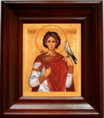 Трифон, мученик (21х24), простой киот