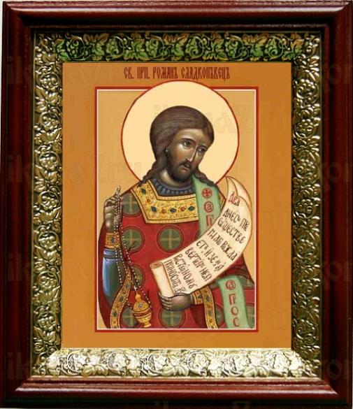 Роман Сладкопевец (19х22), темный киот