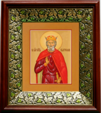 Святослав (21х24), киот со стразами