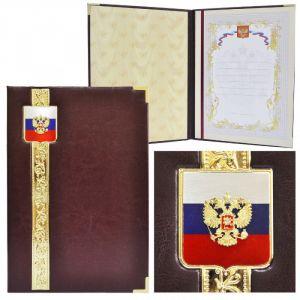 Папка с декоративной лентой и с гербом РФ