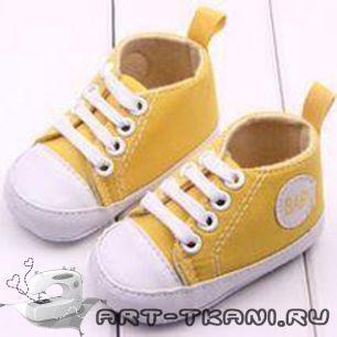 Обувь для кукол Кеды жёлтые 11 см.