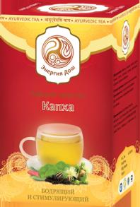 Чайный напиток Капха