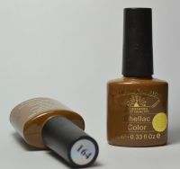 Гель-лак Global Fashion Shellac, 10 мл  №А-164