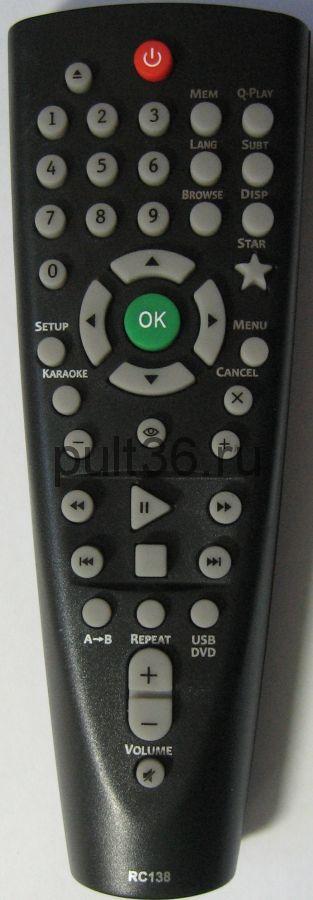 Пульт ДУ BBK RC138 (RC-DV01P1) ic DVD
