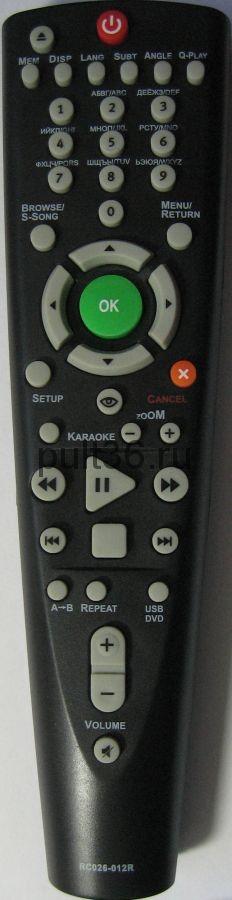 Пульт ДУ BBK RC026-012R DVD плеер ic
