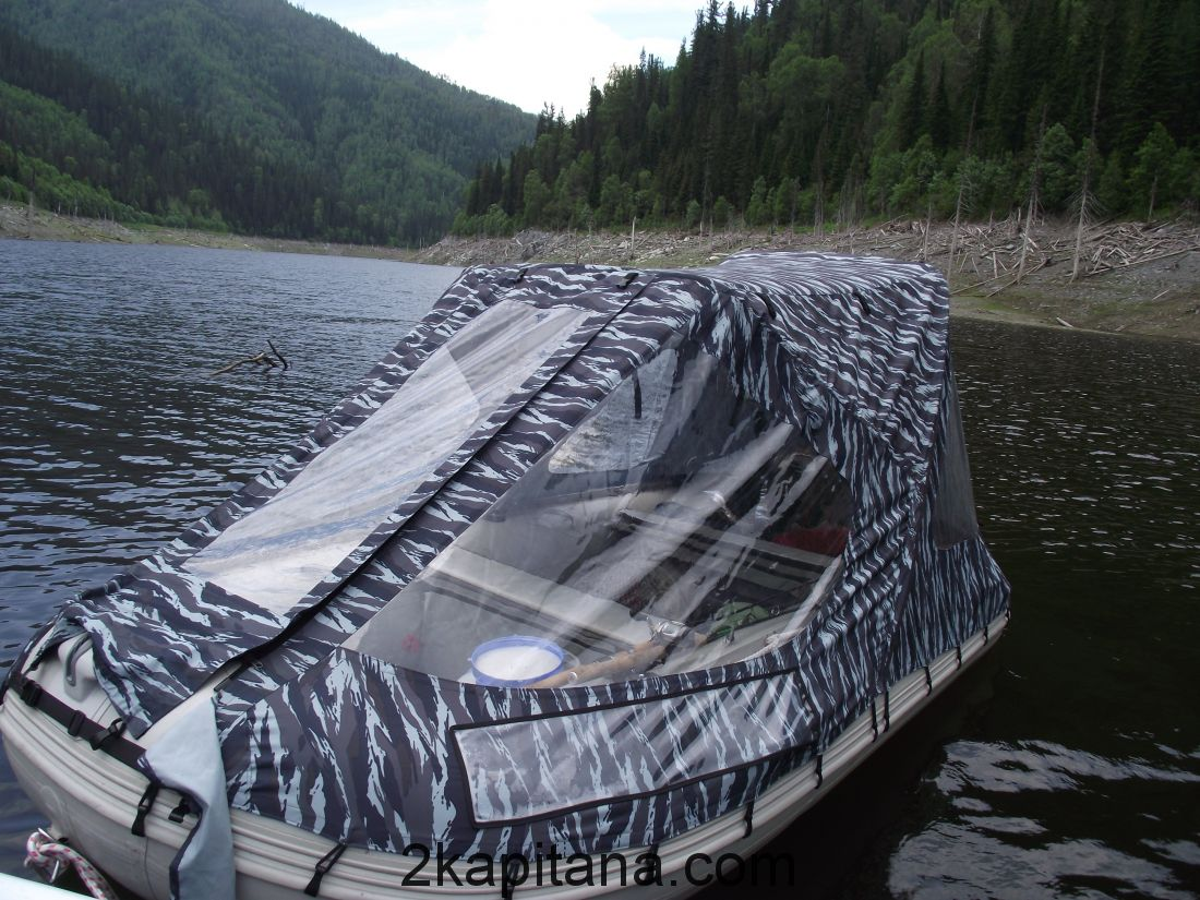 Тент Трансформер для лодок ПВХ 300-320