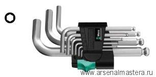 Набор Г-образных ключей для винтов с внутренним шестигранником, метрических, хромированных WERA 950 PKS/9 SM N