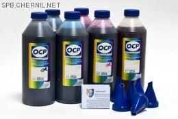 Чернила OCP для принтера Epson XP-600, XP-605, XP-610, XP-700, XP-800, XP-810 (BKP 115, BK 140, C 142, M 140, Y 140), картриджи T2601, T2611-T2614, комплект 1000 гр. x 5