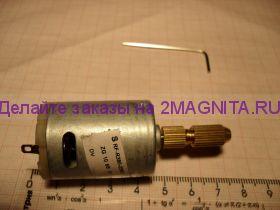 Микро-мотор 12 В цанга 3.2мм для сверления и гравировки