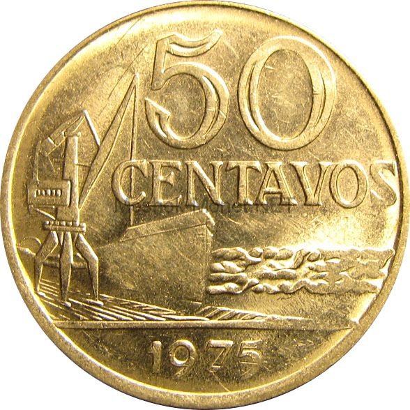 Бразилия 50 сентаво 1976 г.