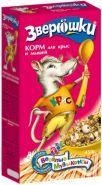 ЗВЕРЮШКИ Корм для крыс и мышей (450 г)