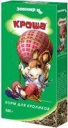 Кроша Корм для кроликов (500 г)