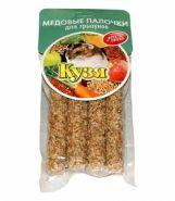 Кузя Медовые палочки для грызунов Фрукты + овощи (150 г)