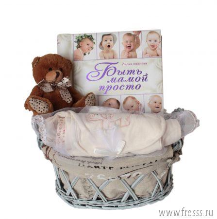 """Комплект для новорожденного """"Подарочный в корзине"""""""