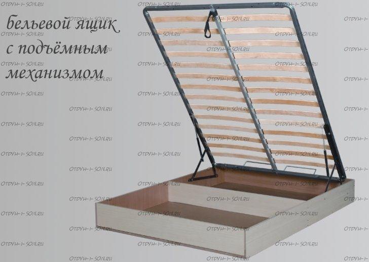 Бельевой ящик с ПО (ЛДСП) Dreamexpert