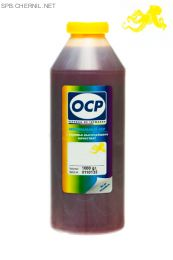 Чернила OCP 260 YP для картриджей HP 971/971 XL, 1 kg