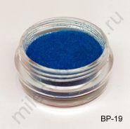 Бархатный песок, BP-19, светло-синий