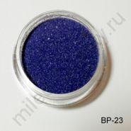 Бархатный песок, BP-23, тёмно-синий